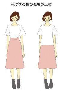 ひざ丈スカート1