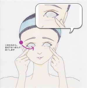 30 代・40 代からのエイジングを楽しむ女性の美容マガジン|つやプラ
