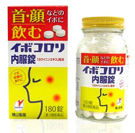 首 の イボ 市販 薬