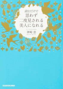 0114yamamoto03