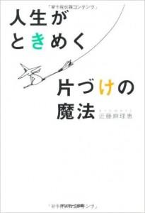 20160107yamamoto03