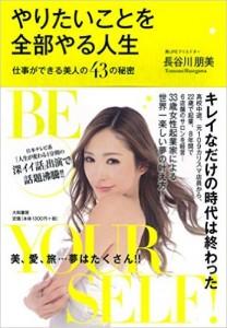 20160107yamamoto01