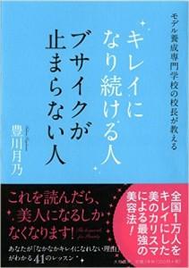 20160107yamaoto02