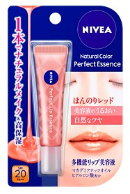 nva_lip_essence_01_img_l