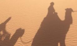 旅するスタイリストが世界で見つけた綺麗の秘密〜モロッコ編