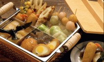 46318961 - warm oden cuisine