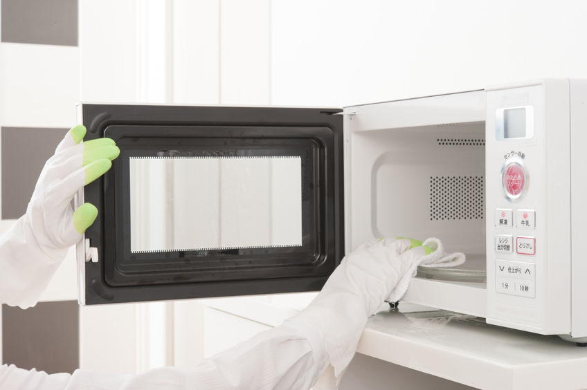 46198253 - microwave oven