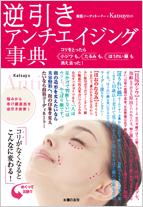 kat_book1