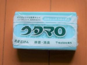 20170724akikosaito03