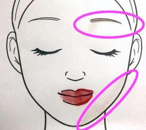 加齢で顔がのびる!?間延びポイント3つの引き締めメイク術〜広がった目と眉の間はアイブロウで解決