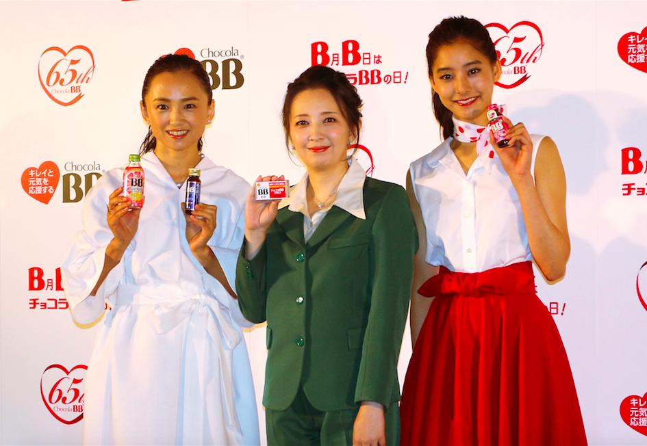 「チョコラBB®」65周年記念PRイベントが行われ、現在放送中のCMに出演する永作博美さん・新木優子さん、また、1996年放送のCMに出演していた高橋由美子さんが登壇されました。