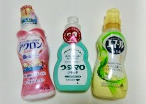 20170801akikosaito04