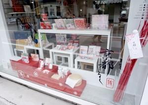 京都しるく御幸町本店