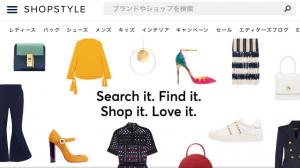 世界最大級のファッション検索サイト