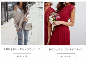 エディターズブログをチェックしてみましょう。ここでは日本だけでなく、世界各国の検索データを基にしたトレンド情報が紹介されています。