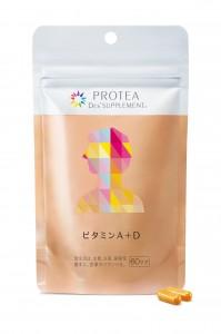 ビタミンA+D/プロティア ドクターズサプリ