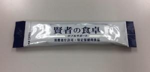賢者の食卓 ダブルサポート/大塚製薬