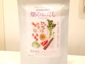 HOSHIKO畑のおだし/HOSHIKO
