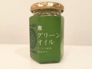 グリーンオイル/九州屋