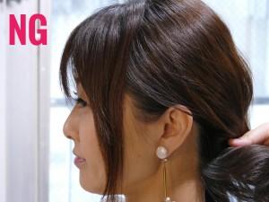 30代・40代からのエイジングを楽しむ女性美容マガジン life &Aging Report
