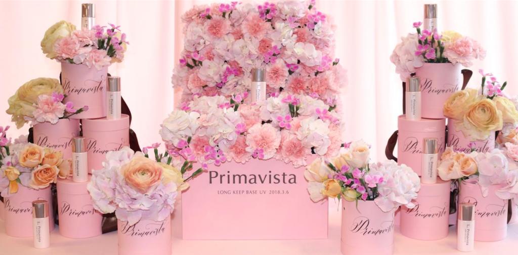 ソフィーナ プリマヴィスタ 皮脂くずれ防止化粧下地 25mL ノープリントプライス 発売日:2018年3月6日