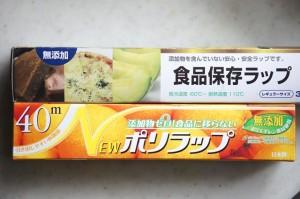 料理家も使ってる!100円キッチングッズ3選 無添加ラップフィルム