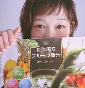めっちゃたっぷり フルーツ青汁/Biesty