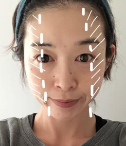 ファンデーションを2色使いする方法も小顔効果が高まります