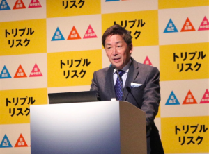 岡部正先生が「トリプルリスク」について講演
