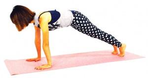四つん這いの姿勢から両足を後ろに伸ばし、「プランクポーズ」になります。この時、肩から足の付け根まで一直線になるように、胸で背中を押しあげお腹で腰を押し上げ、ドローイング状態をキープしましょう