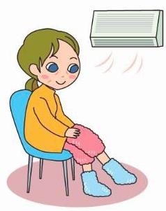 室温管理と冷え対策