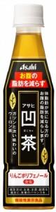 凹茶/アサヒ飲料