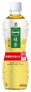一(はじめ)緑茶 一日一本/日本コカ・コーラ×セブン&アイHLDGS.