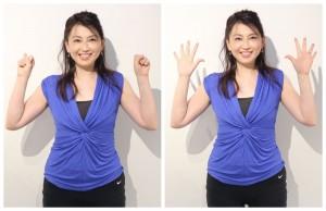 手のひらを心臓より高い位置にして、グーパーグーパーと30回程度行います