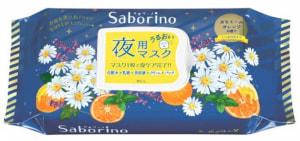 お疲れさマスク/サボリーノ