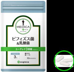 メディカプラス ビフィズス菌&乳酸菌/メディカプラス