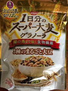 これなら手軽!バーリーマックス製品3つ (1)1日分のスーパー大麦グラノーラ