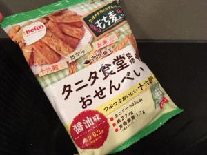 タニタ食堂監修のおせんべい/ベフコ