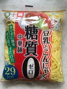 ダイエットも腸活も叶う!麺類 (4)豆乳とこんにゃくで作った糖質0中華麺