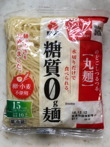 ダイエットも腸活も叶う!麺類 (2)糖質0麺 丸麺