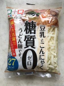 ダイエットも腸活も叶う!麺類 (3)豆乳とこんにゃくで作った糖質0うどん麺