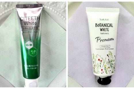 ホワイトニング+お悩みケア!おすすめの「歯磨き粉」3選