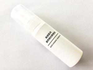 敏感肌用薬用美白美容液/無印良品