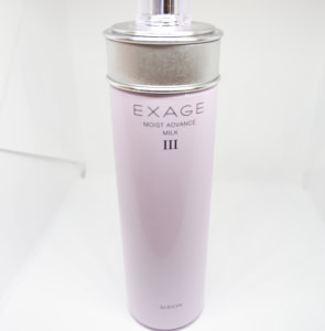 エクサージュ モイスト アドバンス ミルク III/アルビオン