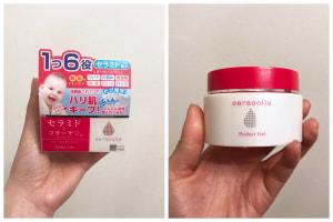 セラコラ パーフェクトゲル/明色化粧品