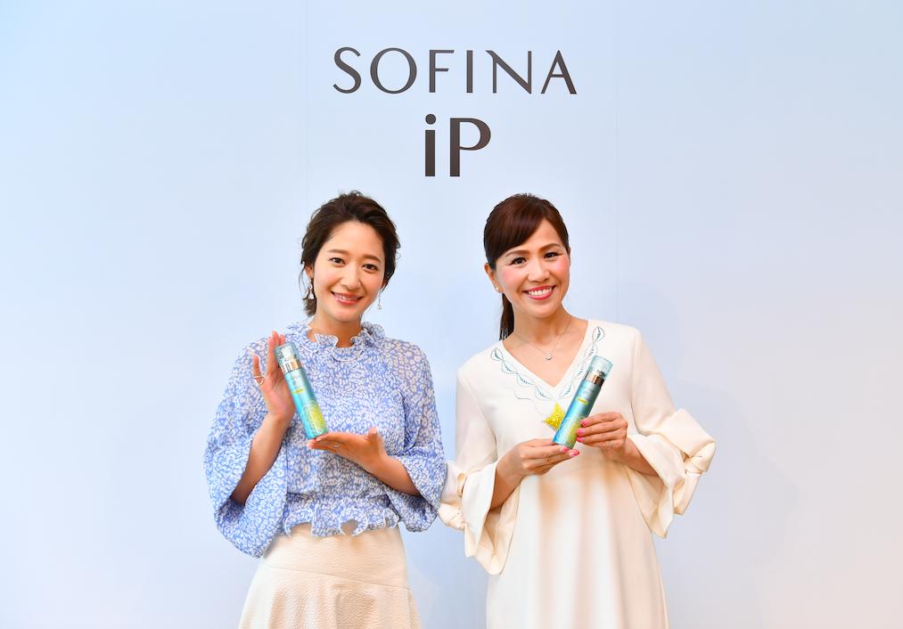 過酷な環境下でも美しくあり続けたいと願う女性に 向けた商品「ソフィーナ iP ベースケア エッセンス〈土台美容液〉」がイベントを開催
