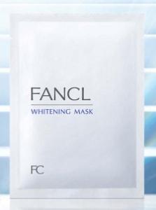 ホワイトニング マスク/ファンケル