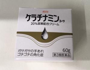 コーワ20%尿素配合クリーム(医薬品)/ケラチナミン
