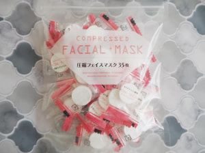 圧縮フェイスマスク/ザ・ダイソー