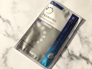薬用ホワイトニングフェイシャルマスクEX/トランシーノ